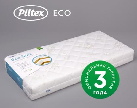 1530fab23632f Купить Детский матрас Плитэкс Eco Soft (Плитэкс Эко Софт) в интернет ...