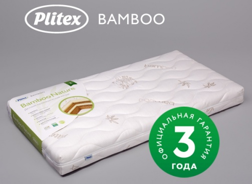 ФОТО: Детский матрас Plitex  Bamboo Nature (Плитекс Бамбу Нэйчер)